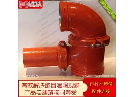 内衬不锈钢复合管弯头规格齐全-与其他不一样[众信]